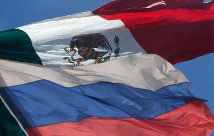 México Tendrá Presencia en Rusia Fuera de los Terrenos de Juego
