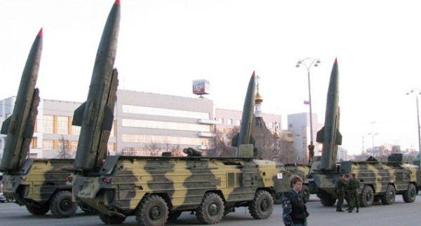 Conmemoran Día Internacional para Eliminación Total de las Armas Nucleares