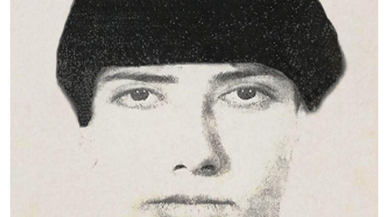 Difunde PGJCDMX Retrato Hablado de Hombre Relacionado con Delito de Acoso