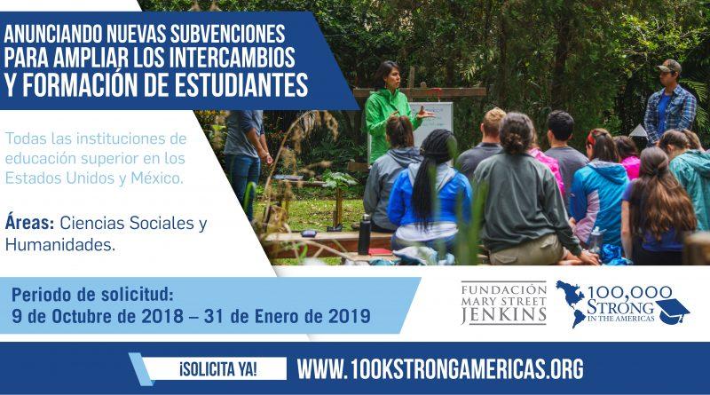 Lanzan Concurso de Subvenciones del Fondo de Innovación Para Crear Asociaciones Institucionales de Educación Superior entre México y Estados Unidos