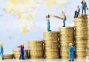 Incremento Salarial del 3.4 % Para Personal Académico del IPN